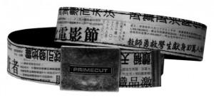 Primecut - Newsbelt (Chinesisch)